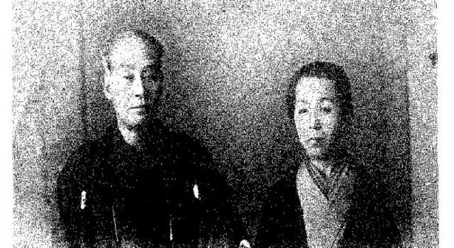 Modern Japonya'nın entelektüel eğitimcisi Yukichi Fukuzawa VBKY kitaplığında
